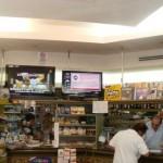 Bar a Recanati