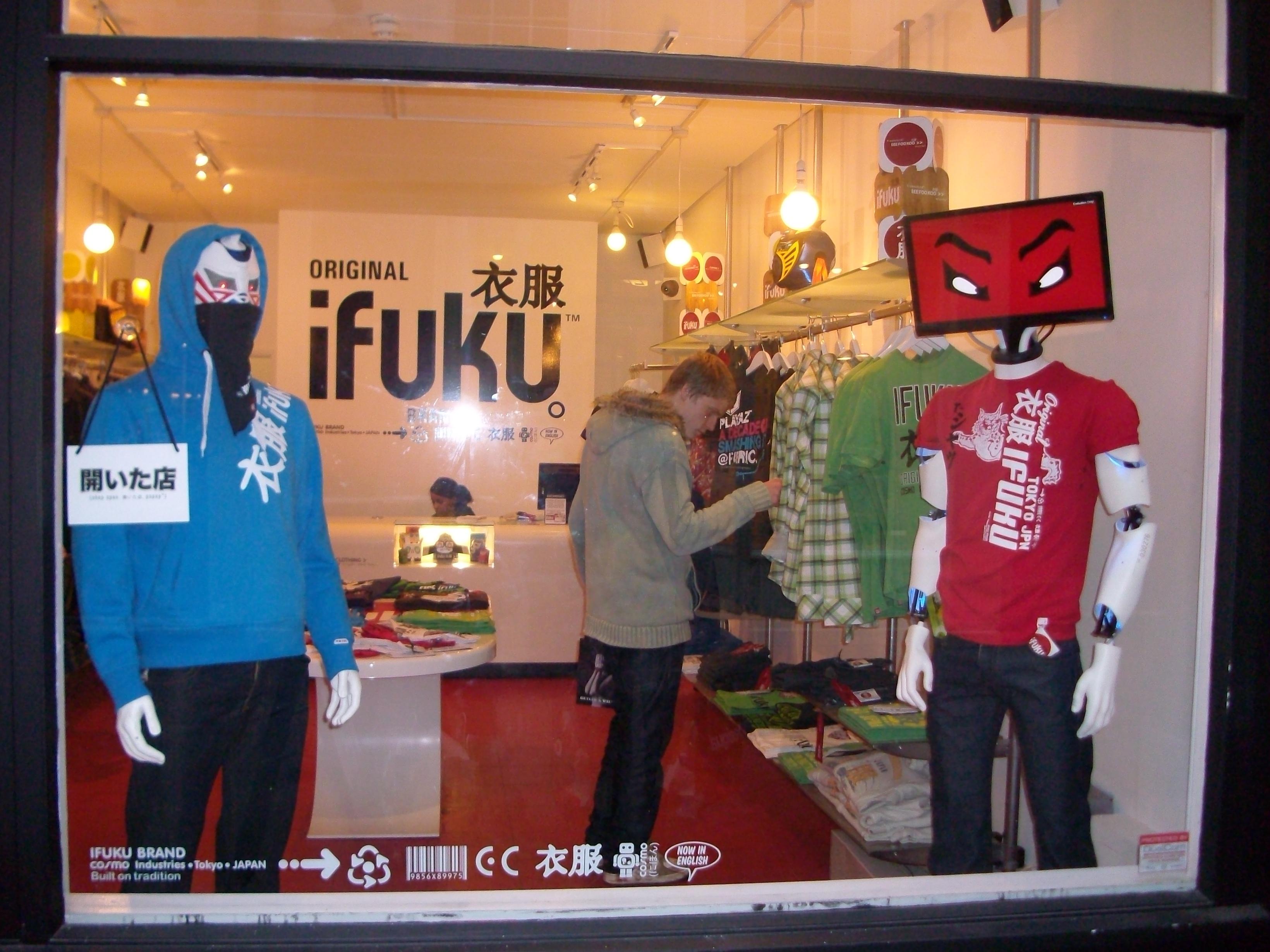 Regno Unito: vetrina tecnologica per il brand giapponese Ifuku