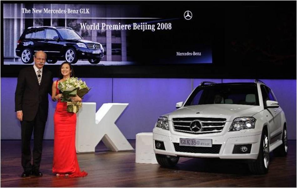 Cina: Mercedes-Benz consolida il brand con la segnaletica digitale