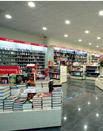 Progetto di digital signage per le librerie Mondadori