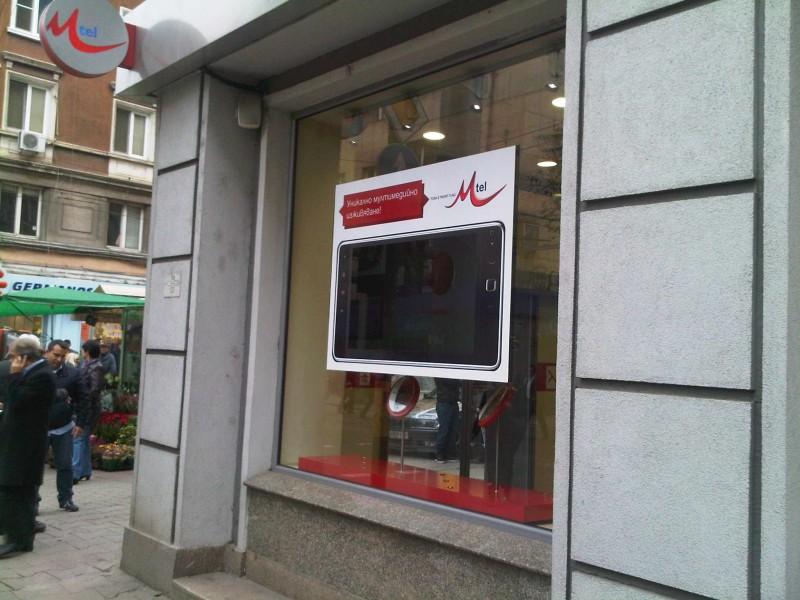 Bulgaria: Digital Signage in vetrina per l'operatore M Tel