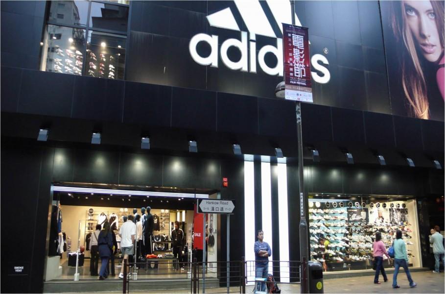 Concetto Adidas & Mi Innovation Centre