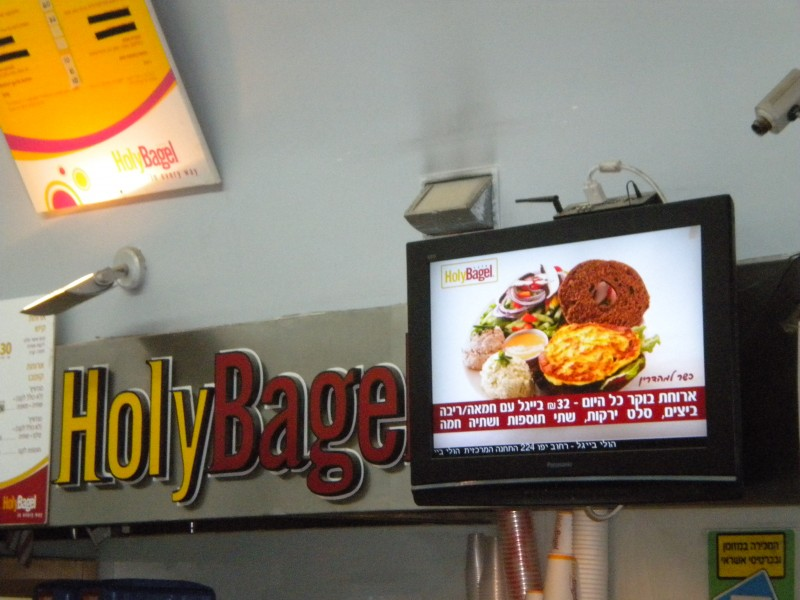 Gerusalemme: Digital Signage per il fast food Holy Bagel