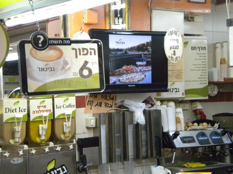 Gerusalemme: gelateria con Digital Signage