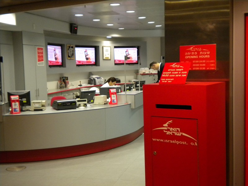 Israele: Digital Signage per gli uffici postali