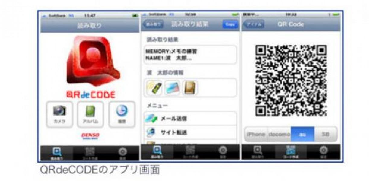 App Store: anche Denso Wave in vetrina