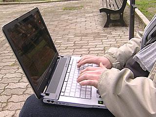 Internet: accordo tra province Roma, Firenze, Prato, Pistoia