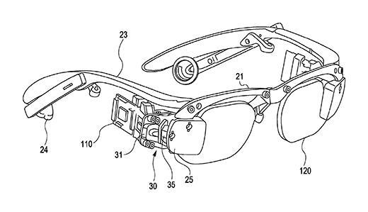 Sony, un brevetto per gli occhiali intelligenti?