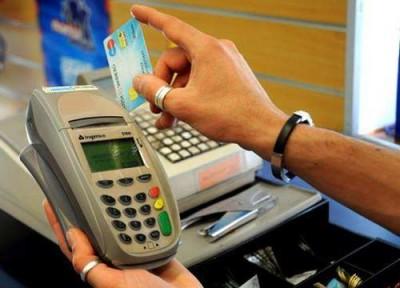 Moneta elettronica e carta di credito, come la pensano gli italiani?