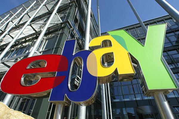 eBay, via alle vetrine interattive dello shopping