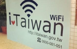 wi-fi-gratis-taiwan-turisti