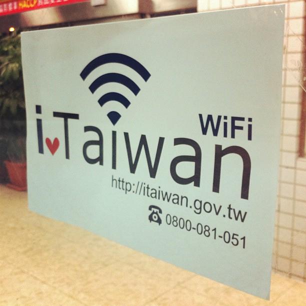 Wi-fi gratis a Taiwan…anche per i turisti