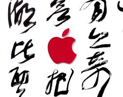 blog-apple e la cina-20150512
